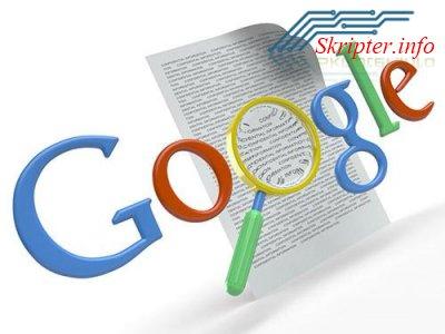 Улучшение качества индексации страниц поисковым роботом