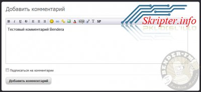 Шаблон Site-Portal (red and green) для DLE 9.3