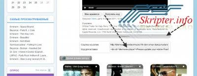 DleMovie 1.1. Видеоархив для Вашего сайта.