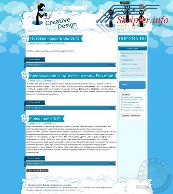 Шаблон Creative Design для DLE 9.3
