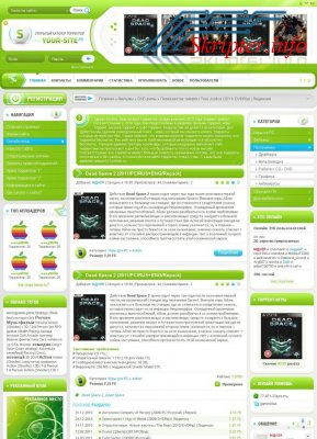[DLE 9.4] N-Torrents (зеленый)