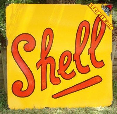 Поиск шелл-скриптов (shell) на сервере и устранение последствий взлома
