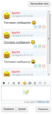 iChat v.7.0 Fix [DLE 10.4]