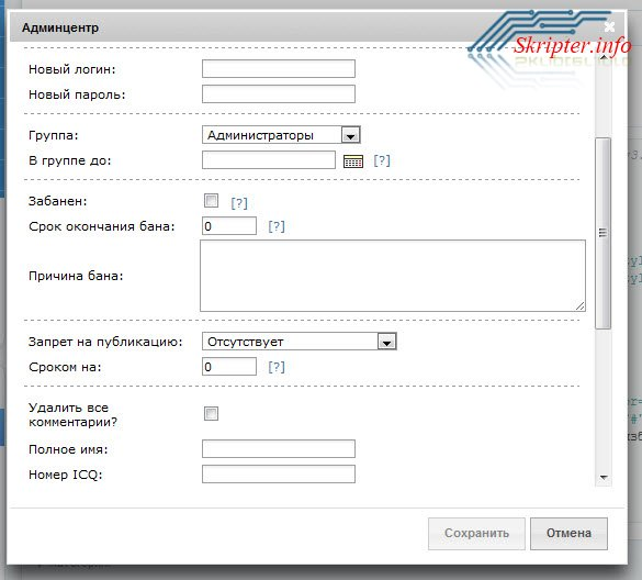 DataLife Engine v.9.5 License & Nulled by N2C-TEAM