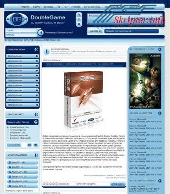 Double Games Blue [DLE 9.4]