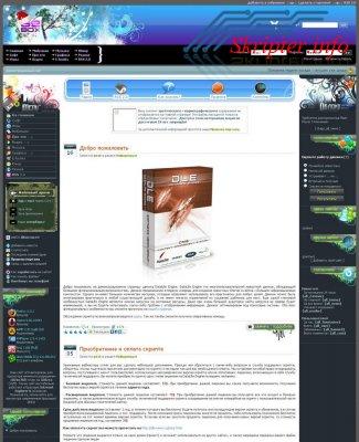 Aebox [DLE 9.4]