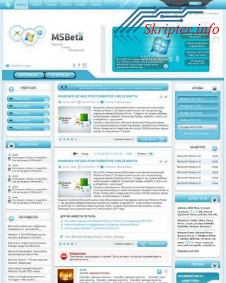 Шаблон для DLE 9.4 MSbeta