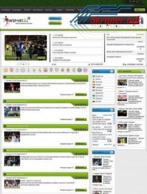 Спортивный шаблон WSport для DLE 9.3
