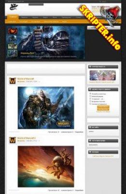 Игровой шаблон World of Warcraft (WoW) для DLE 9.2
