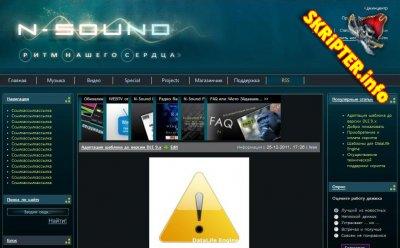 [DLE 9.2] Шаблон N-sound