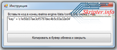 DLE 9.5 Offline keygen