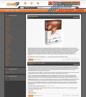 Шаблон KinoStar (reEdit) для DLE 9.4