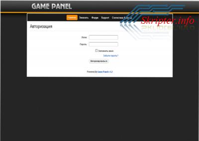 Game Panel