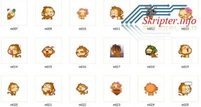 Smiles Monkey Emoticons