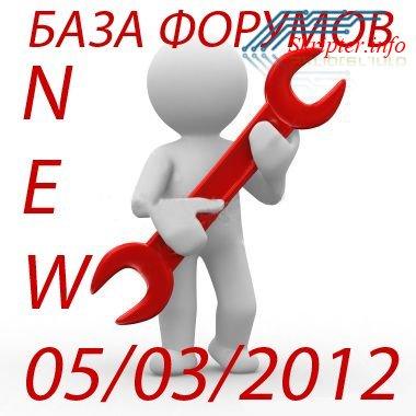 База RU Форумов Я-Каталога (2012)