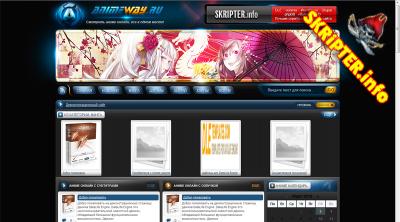 [DLE 9.5], [Рип] Шаблон AnimeWay для DLE 9.5