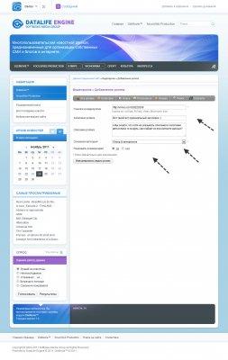 DleMovie 1.4. Видеоархив для Вашего сайта.