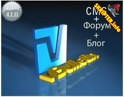 vBulletin Suite v4.1.11 Final NULL FS