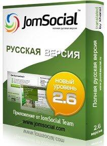 JomSocial v2.6.1 RUS