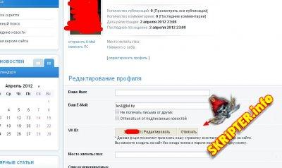 UnionVK Аккаунты через ВК