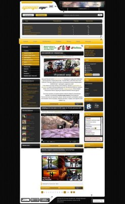 Шаблон GameMir