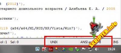 Конвертирование базы данных DLE из utf-8 в windows-1251
