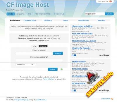 CF Image Hosting Script v1.4.2