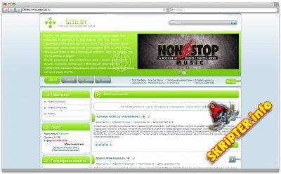 starFM (Green) DLE 9.2