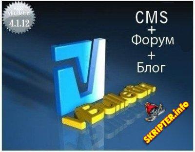 vBulletin Suite v4.1.12 RUS Null-FS