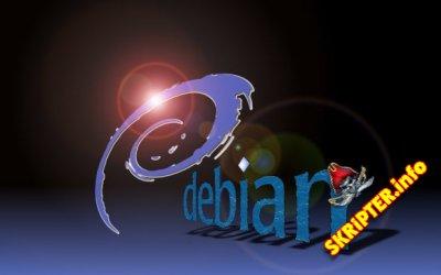 Локализация (русификация) консоли в Ubuntu / Debian