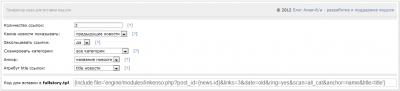 LinkEnso v.1.1.1