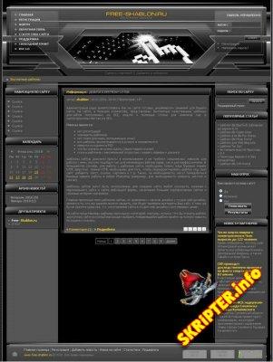 Black Portal [DLE 9.5]
