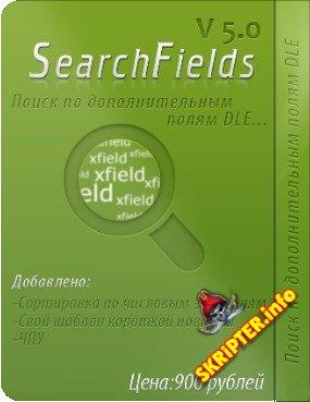 SearchFields v5.0 (Бесплатно)