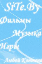 Баннер 168x252