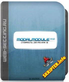 Модуль DLE Band Inform v.1.0