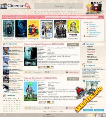 Cinema-D [DLE 9.6]