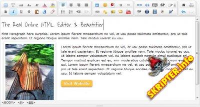 Обновление WYSIWYG редактора для версии 9.6