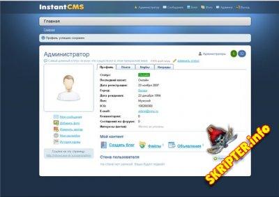 Скрипт социальной сети instantCMS