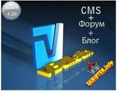 vBulletin Suite v4.20 RUS Null-FS