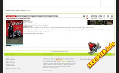 Шаблон для dle 9.6 для онлайн кино