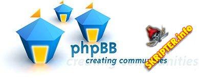 phpBB 3.0.12 Rus