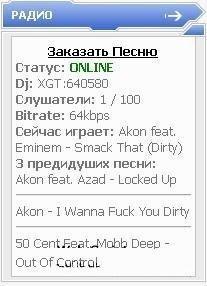RadioMod v2.0 Shoutcast