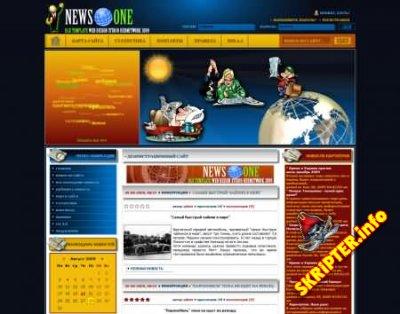DLE 9.6 шаблоны новости под названием Newsone с ярким блоками