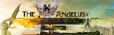 Скрипт онлайн игры The Angelus