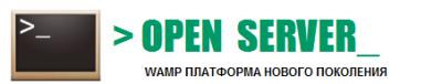 Open Server 4.5.9