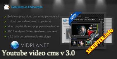 Youtube Video Cms 3.0