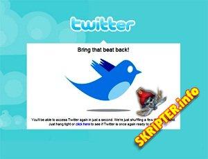 Twitter Clone beta v2.0 RUS