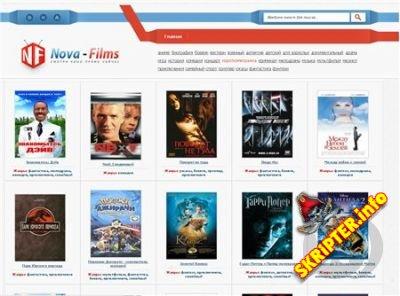 Generator v1.0 (Поисковик онлайн фильмов)