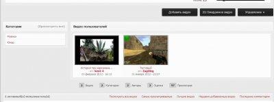 Videos System 2.3.1 Rus