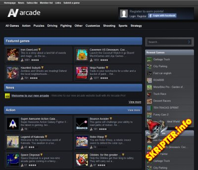 AV.Arcade 5.6.3 Nulled RUS